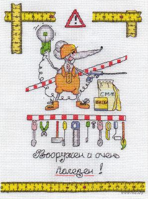 "Вышивка крестом ""Настоящий мужчина"" (190x240 мм) — фото, картинка"