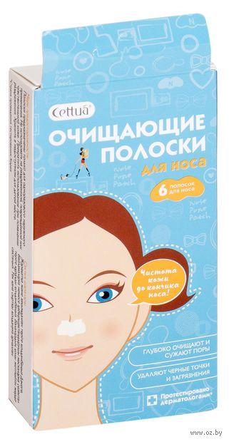 """Очищающие полоски """"Для носа"""" (6 шт) — фото, картинка"""