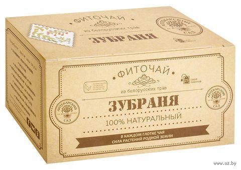 """Фиточай """"Аптекарский сад. Зубраня"""" (25 пакетиков; саше) — фото, картинка"""