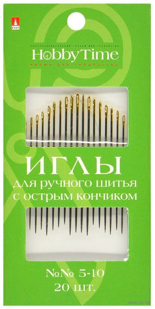 Иглы для шитья №5-10 (20 шт.; арт. 2-687/03) — фото, картинка