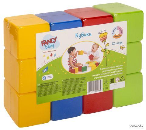 Кубики (12 шт.; арт. KUB70-12) — фото, картинка