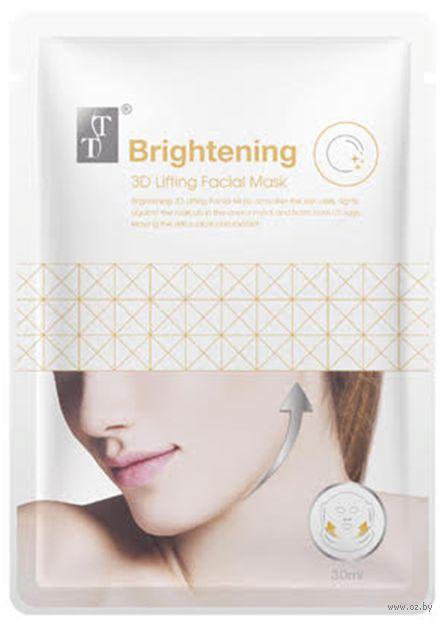 """Тканевая маска для лица и шеи """"3D-эффект: лифтинг, осветление"""" (30 мл) — фото, картинка"""