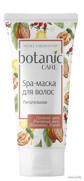 """SPA-маска для волос """"Питательная"""" (150 мл) — фото, картинка"""