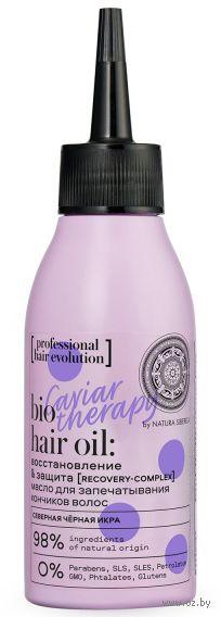 """Масло для волос """"Caviar Therapy. Восстановление & защита"""" (120 мл) — фото, картинка"""