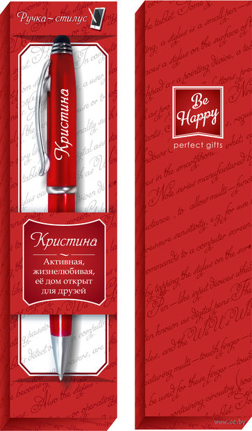 "Ручка шариковая со стилусом ""Кристина"" — фото, картинка"