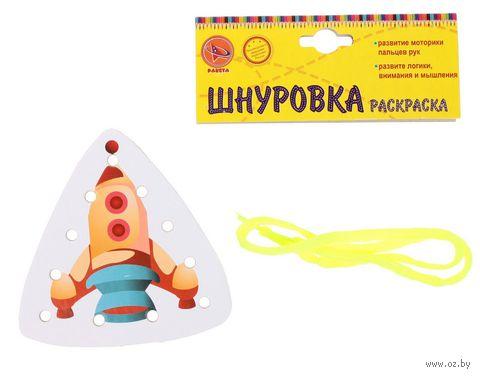 "Шнуровка ""Ракета"" — фото, картинка"