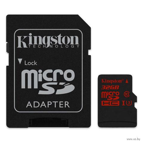 Карта памяти microSDHC Kingston 32GB Class10 UHS-I U3 R/W 90/80 MB/s с адаптером (SDCA3/32GB) — фото, картинка