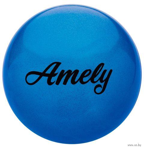 Мяч для художественной гимнастики AGB-102 (19 см; синий с блёстками) — фото, картинка