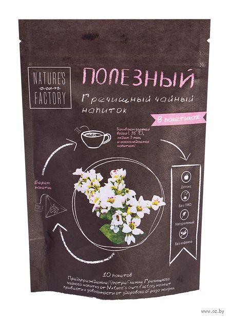 """Напиток чайный """"Nature's Own Factory. Гречишный"""" (10 пакетиков) — фото, картинка"""