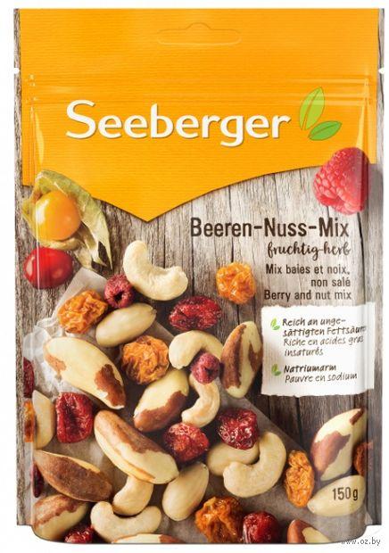 """Смесь """"Seeberger. Орехово-ягодная"""" (150 г) — фото, картинка"""