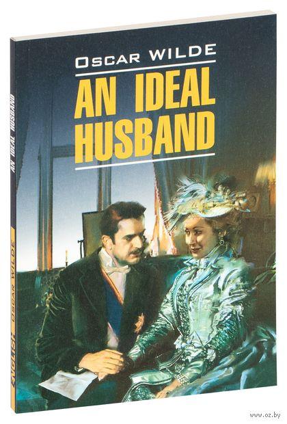 An Ideal Husband — фото, картинка