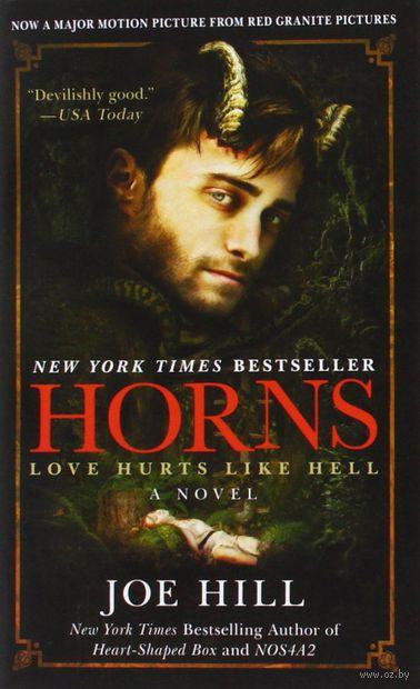 Horns — фото, картинка