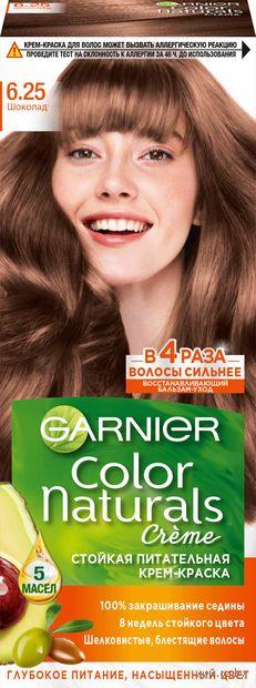 Крем-краска для волос (тон: 6.25, шоколад)