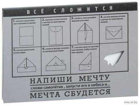 """Блокнот """"Оригами. Самолет"""" (А5) — фото, картинка"""