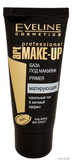 "База под макияж ""Art Professional Make-up"" (20 мл) — фото, картинка"