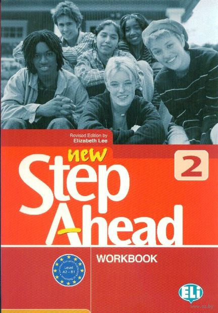 New Step Ahead: Workbook v. 2 (+ CD) — фото, картинка