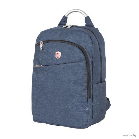 Рюкзак П5112-04 (19 л; синий) — фото, картинка