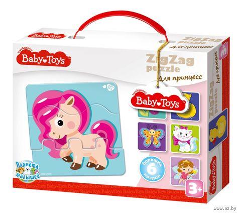 """Набор пазлов maxi """"Baby toys. Для принцесс"""" (18 элементов) — фото, картинка"""