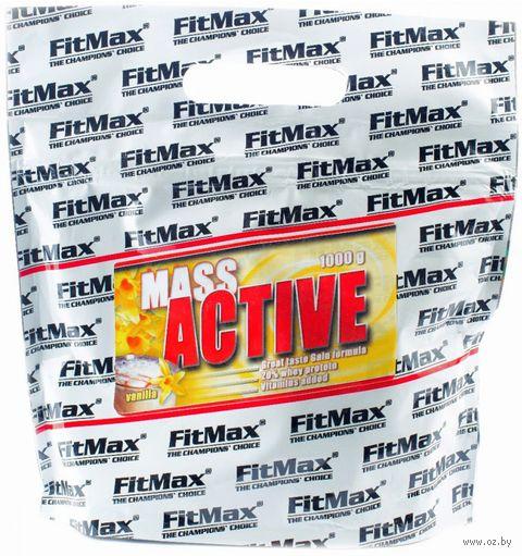 """Гейнер """"Mass Active 20"""" (1000 г; ваниль) — фото, картинка"""