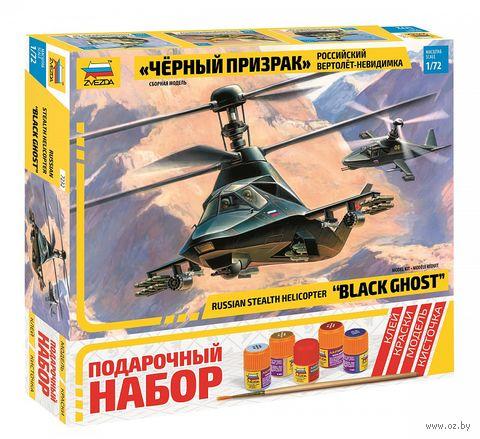 """Сборная модель """"Вертолет КA-58 Черный призрак"""" (масштаб: 1/72; подарочный набор) — фото, картинка"""