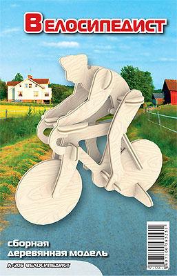 """Сборная деревянная модель """"Велосипедист 2"""""""