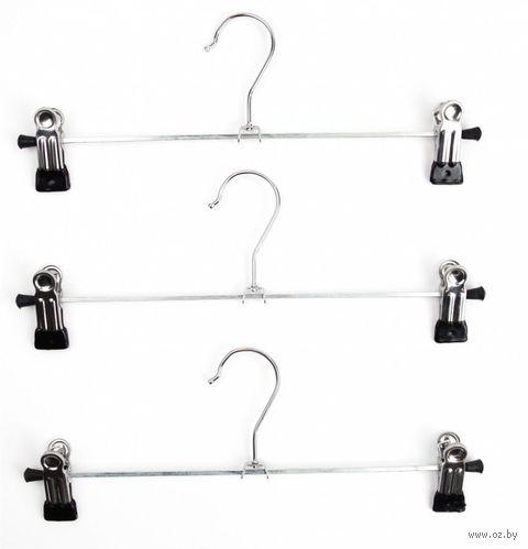 Набор вешалок для одежды металлических с прищепками (3 шт.; 30,5 см)