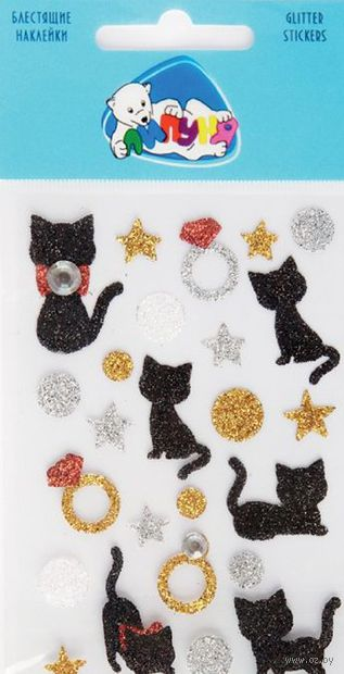 """Наклейки блестящие """"Кошки и кольца"""""""