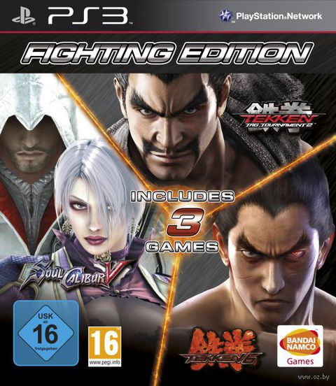 Fighting Edition (Tekken 6+Soul Calibur 5+Tekken Tag Tournament 2) (PS3)