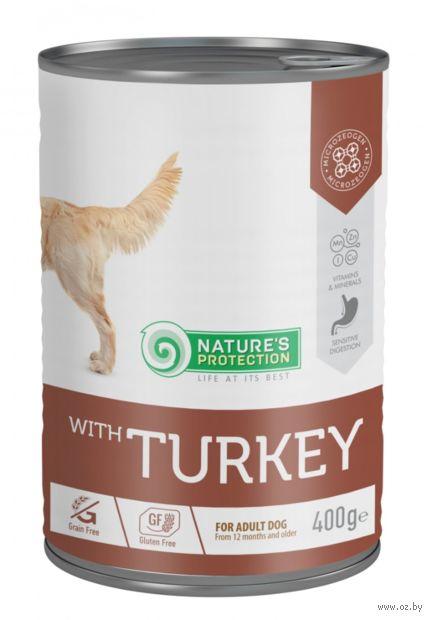 """Консервы для собак """"Sensitive Turkey"""" (400 г; индейка) — фото, картинка"""