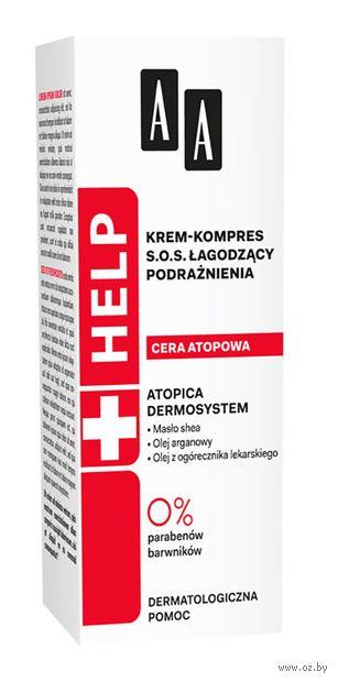 "Крем для лица ""Help Atopic Skin. Легкий"" (50 мл) — фото, картинка"
