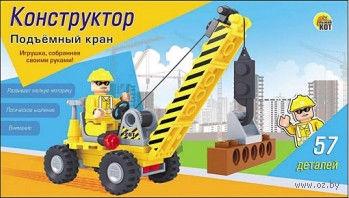 """Конструктор """"Подъемный кран"""" (57 деталей) — фото, картинка"""