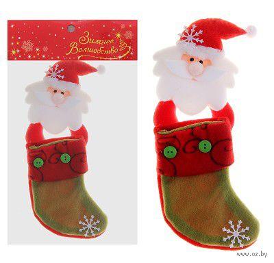 Носок новогодний текстильный (25 см; арт. 10015267)