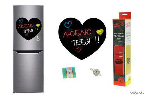 """Магнитно-грифельная доска на холодильник """"Сердце"""" — фото, картинка"""