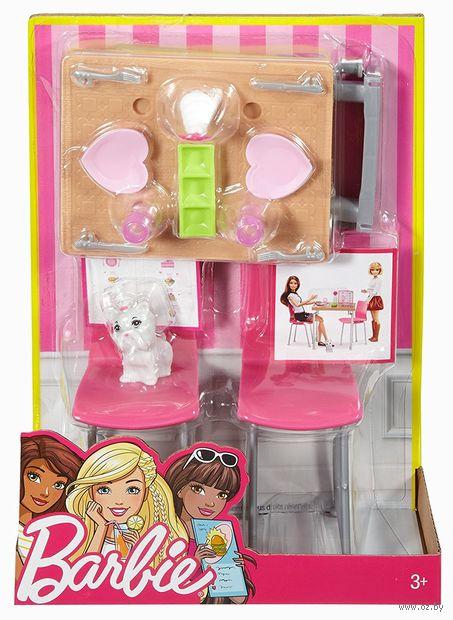"Набор мебели для кукол ""Барби. Отдых дома"" (арт. DVX45) — фото, картинка"