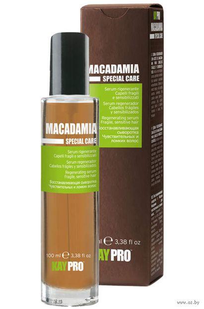 """Сыворотка для волос """"С маслом макадамии"""" (100 мл) — фото, картинка"""