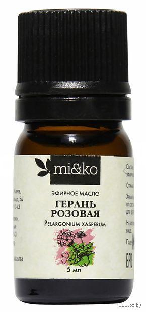 """Эфирное масло """"Герань розовая"""" (5 мл) — фото, картинка"""