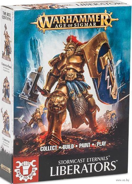 Warhammer Age of Sigmar. Stormcast Eternals. Liberators. Easy to Build (71-01) — фото, картинка