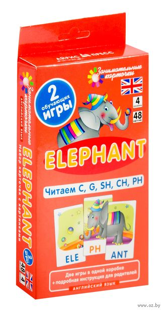 Elephant. Читаем C, G, SH, CH, PH. Набор карточек. Английский язык. 4 уровень — фото, картинка
