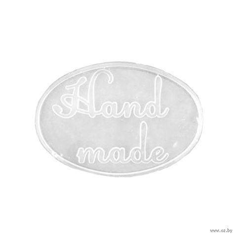 """Штамп для изготовления мыла """"Hand made"""""""