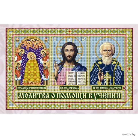 """Канва с нанесенным рисунком """"Молитва о помощи в учении"""""""