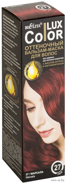"""Оттеночный бальзам-маска для волос """"Color Lux"""" тон: 27, марсала; 100 мл — фото, картинка"""