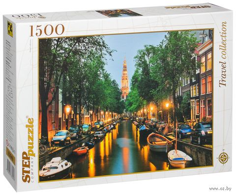 "Пазл ""Амстердам"" (1500 элементов) — фото, картинка"