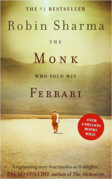 The Monk Who Sold his Ferrari — фото, картинка