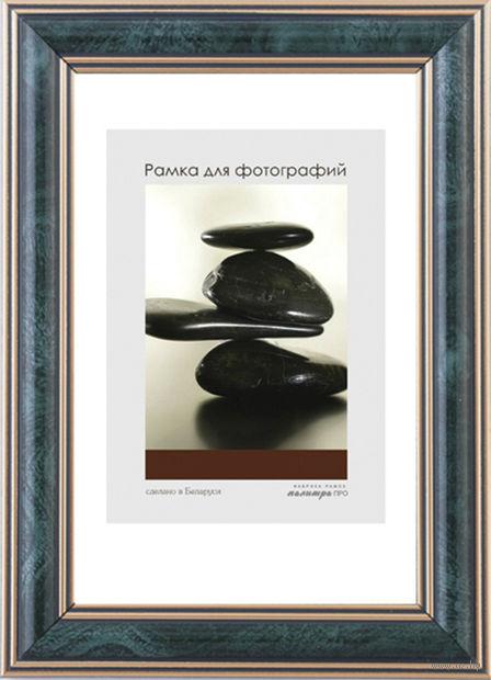 Рамка пластиковая со стеклом (13х18 см; арт. К018/2232) — фото, картинка