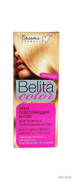 """Крем-осветлитель для волос """"Blond. Для тонких и нормальных волос"""" (50 мл) — фото, картинка"""