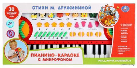 """Пианино """"Караоке"""" — фото, картинка"""