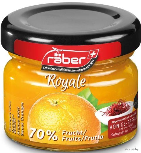 """Мармелад """"Royale. Апельсин"""" (28,3 г) — фото, картинка"""