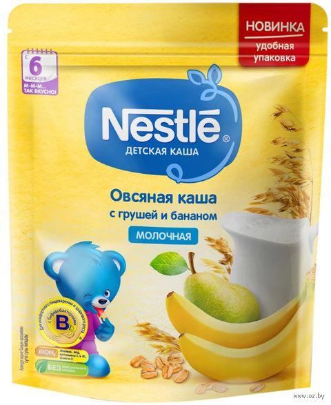 """Каша детская """"Nestle. Молочная овсяная с грушей и бананом"""" (220 г) — фото, картинка"""