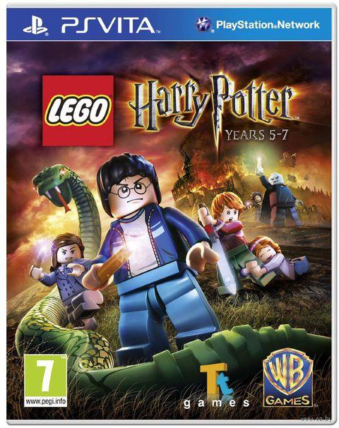 LEGO Гарри Поттер: годы 5-7 [PSV]
