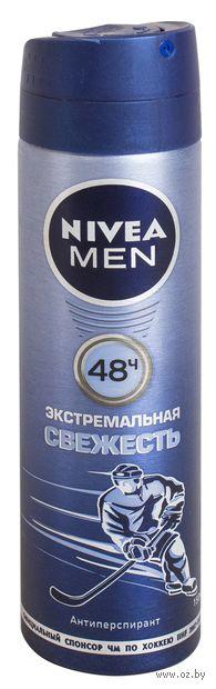 """Дезодорант-антиперспирант для мужчин """"Экстремальная свежесть"""" (150 мл) — фото, картинка"""